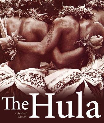 The Hula By Hopkins Jerry/ Erickson Rebecca/ Stillman Amy (EDT)